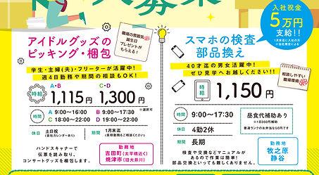 東海道シグマ様2101.jpg