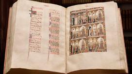 Apresentação : A Arquitetura nas Cantigas de Santa Maria