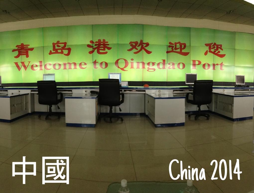 China, 2014