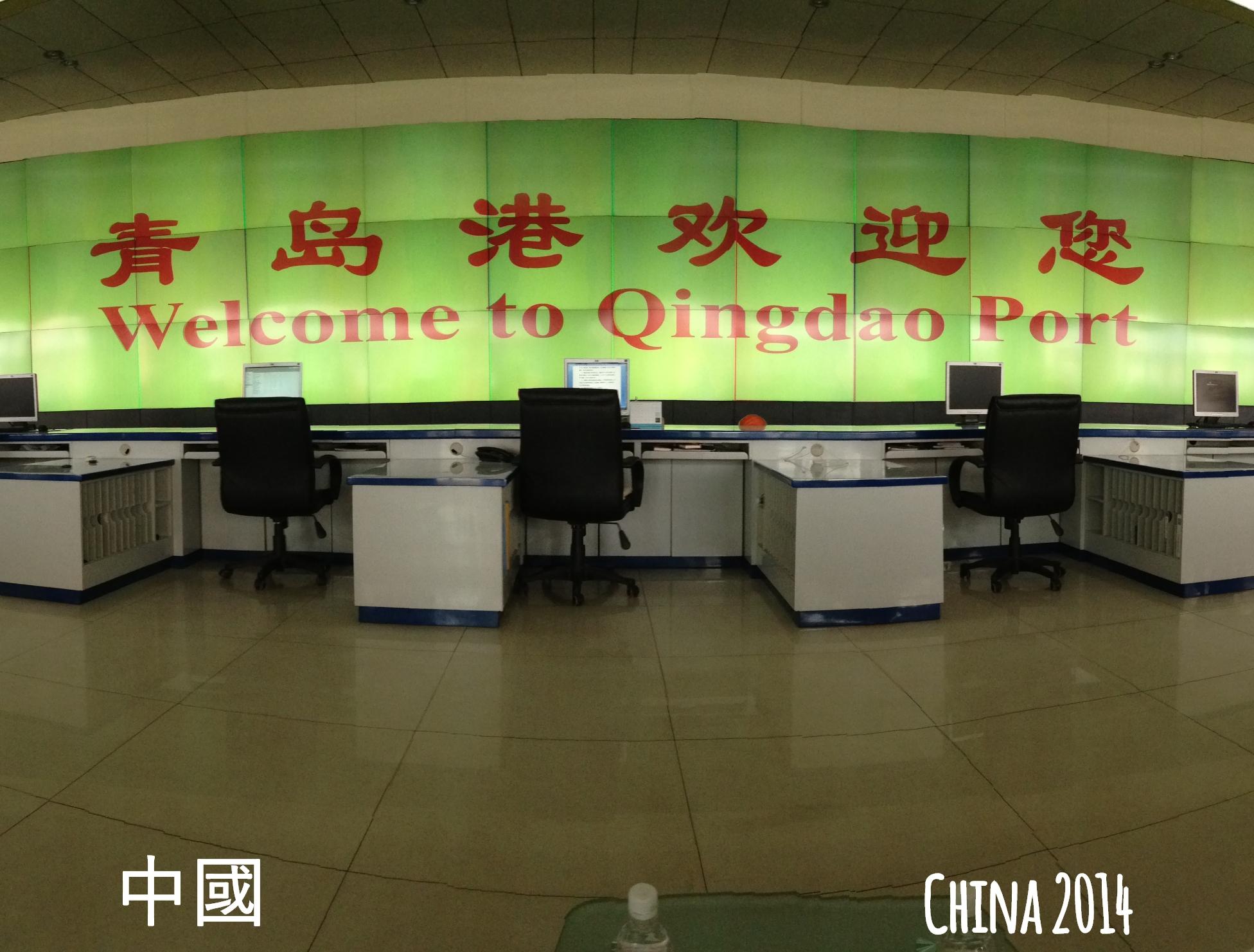 3 China Tour – 1@2x