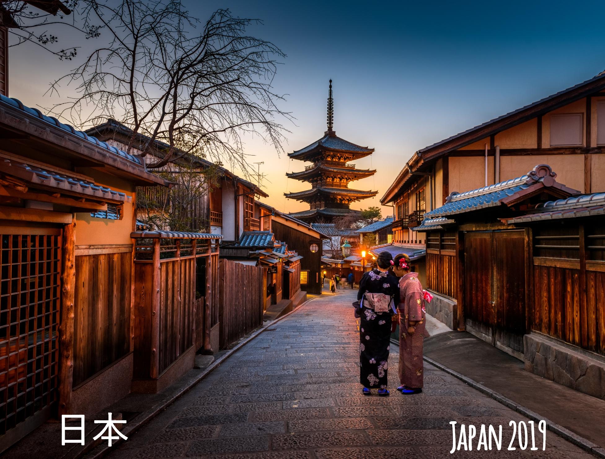 7 Japan Tour – 1@2x