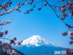 6 Japan Tour – 1@2x