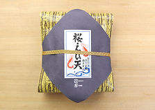笹桜えび天.jpg