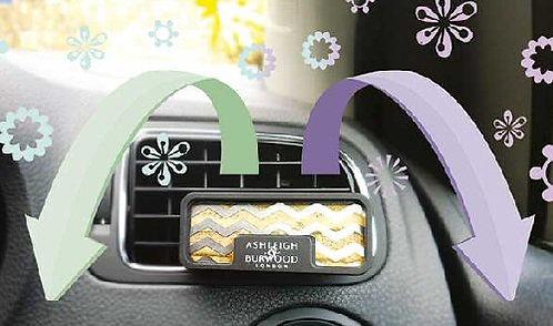 car-freshener.jpg