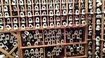kunstinventaris, inventaris kunst, inventaire objets d'art
