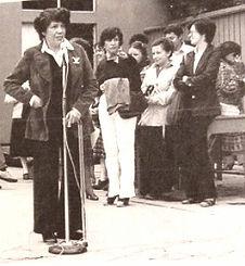 Tere clausura 1981