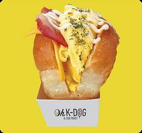 hotdog_image7.png