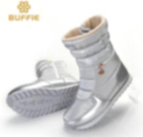 winter buffy shoe.jpeg