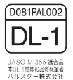 dl-1.png