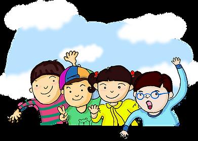 children-3348809_1920.png