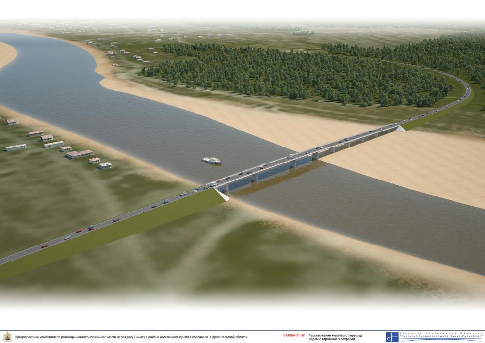 Мост-Сура