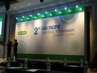 Asia Pacific Droplet Digital PCR Symposium in Seoul, Korea / アジア太平洋Droplet Digital PCRシンポジウム 韓国、ソウル