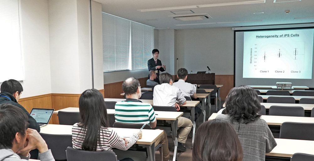 Seminar by Dr. Tomoda