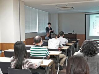 Institutional Seminar by Dr. Tomoda/友田紀一郎博士による医学研セミナー
