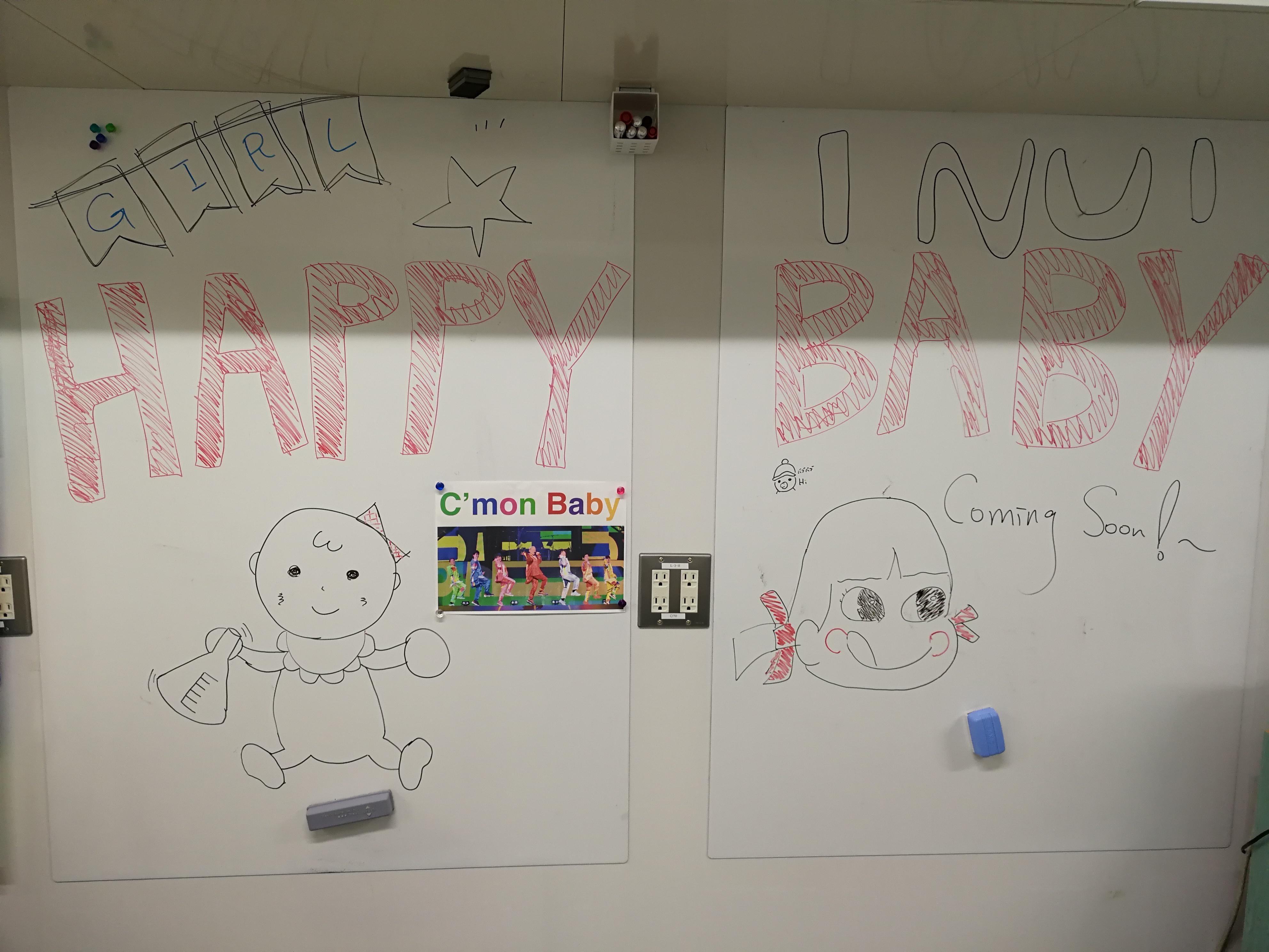 Baby Shower/安産祈願の会