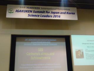 IGAKUKEN Summit for Japan and Korea Science Leaders 2016