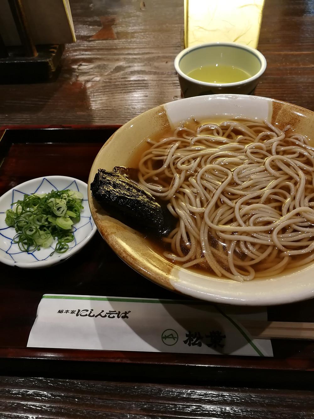 にしんそば / Nishin-soba