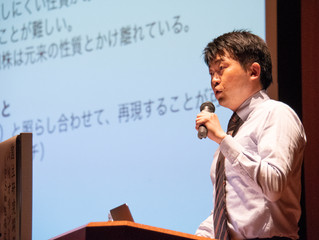 都医学研都民講座 / Public Seminar by Tokyo Metropolitan Institute of Medical Science
