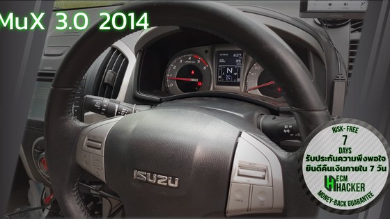 MuX 2015 Push start cruise control