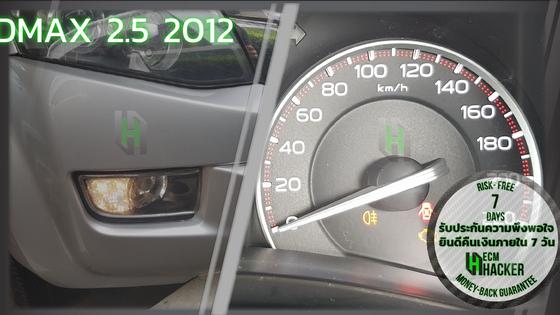 DMAX 2012 2.5 ZP Auto