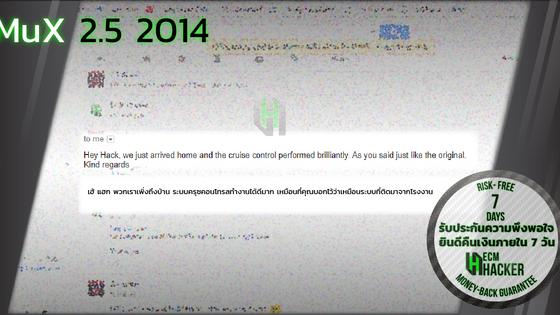 MuX 2.5 2014