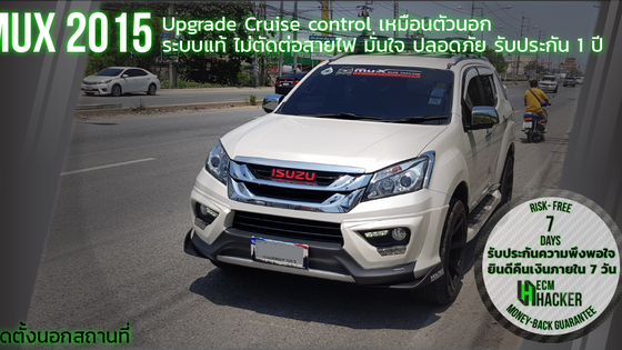 MuX 2015 Cruise + Remap