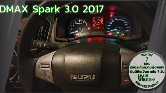 DMAX Spark 3.0 2017 ตอนเดียว
