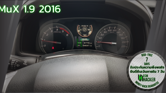 MuX 1.9 2016 cruise control+Remap