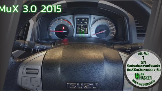 MuX 3.0 2015