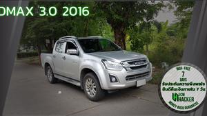 DMAX Blue 2016 3.0 MT