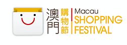 Macau Shopping Festival Logo.png