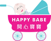 happybabe-logo.png