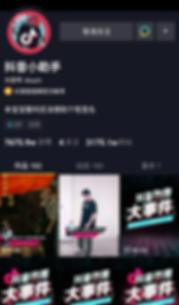 螢幕快照 2019-10-02 下午1.46.57.png