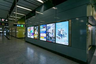 Nam Cheong Station.jpg