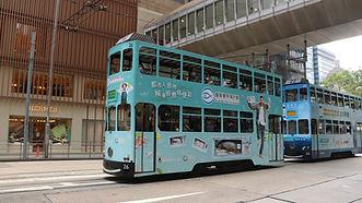 TramCar Ads May 2021 - 2.JPG