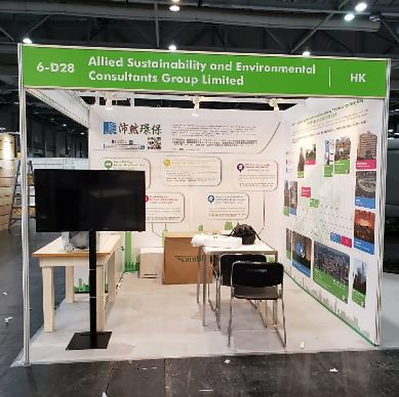 Eco Expo 2018 - 1.png