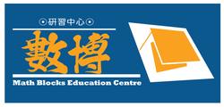 Math Blocks Logo
