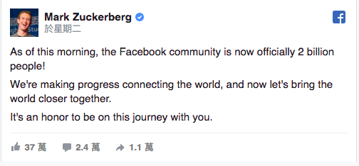 Mark Zuckerberg - Facebook行銷