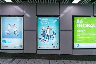 Kowloon Tong Station.jpg
