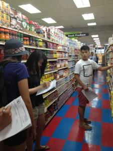 Exploring Consumption