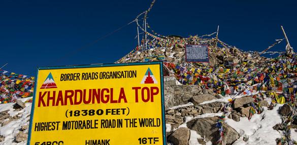 khardungla top india mountain