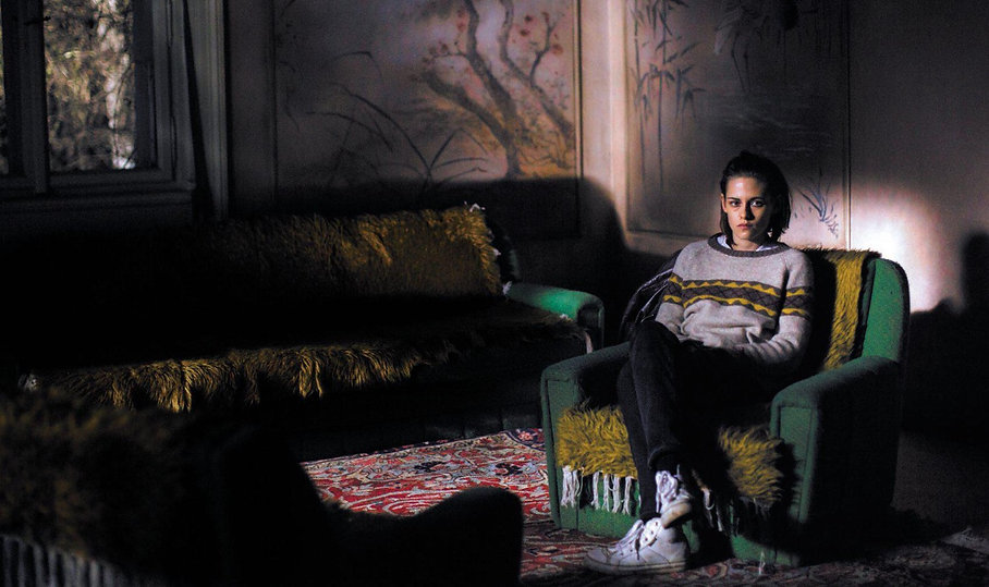 """Movie still from 2017's """"Personal Shopper."""""""