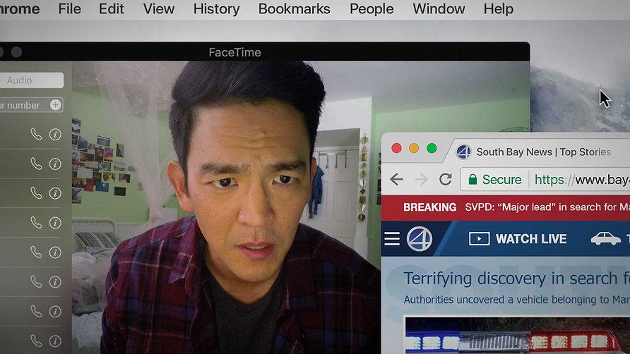 "John Cho in 2018's ""Searching."""