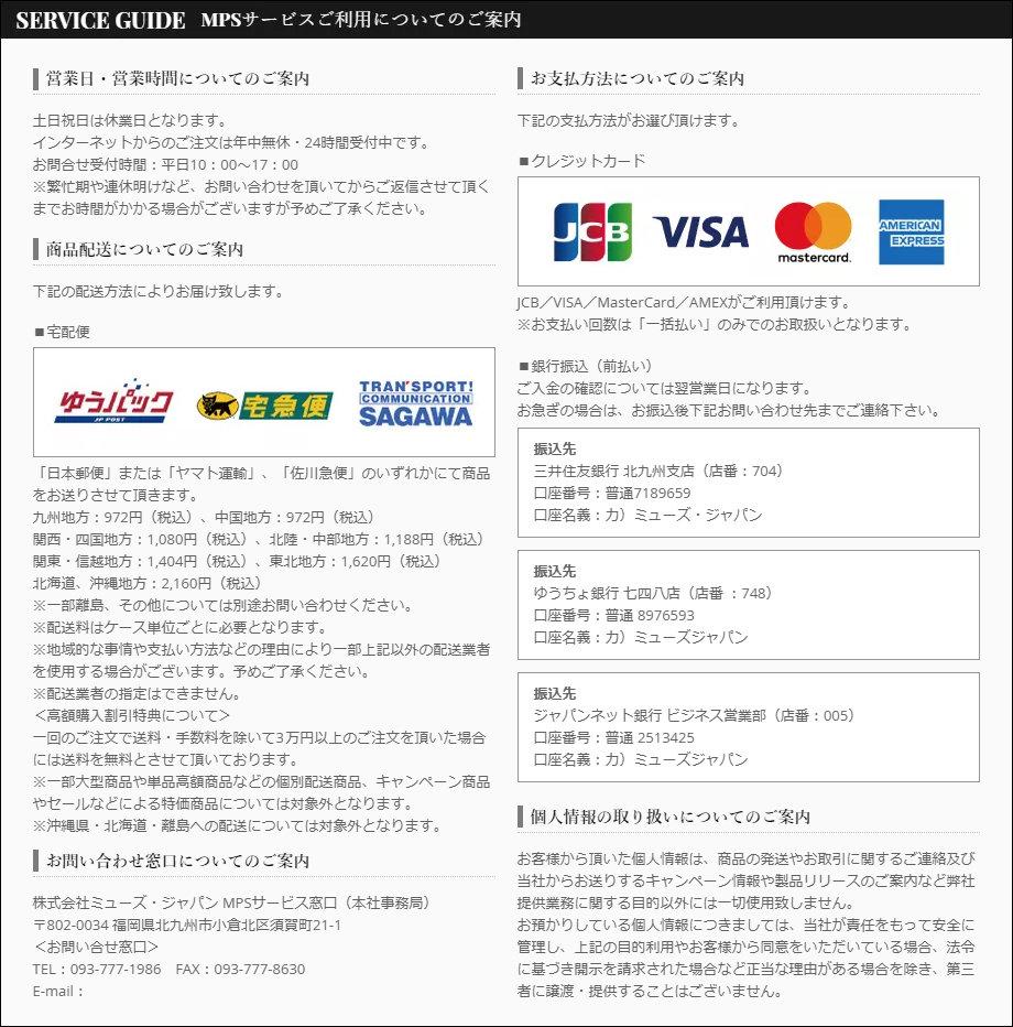 サービスガイド-003.jpg