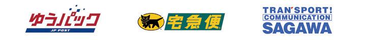 運送会社ロゴ追跡用b.jpg