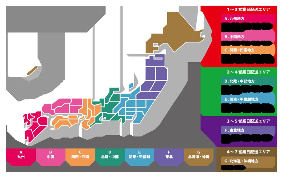 日本地図-002d2.png