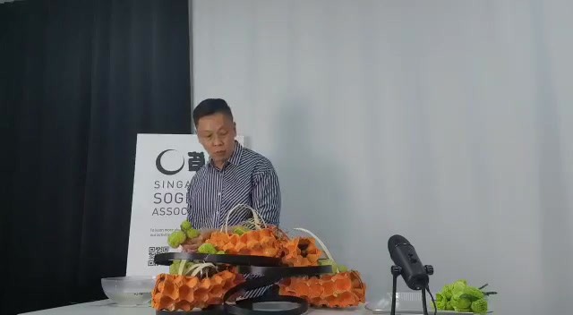 Demonstration by Mr Bernard Tay