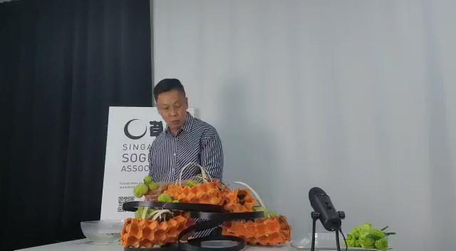 Demonstration by Mr Bernard Tay