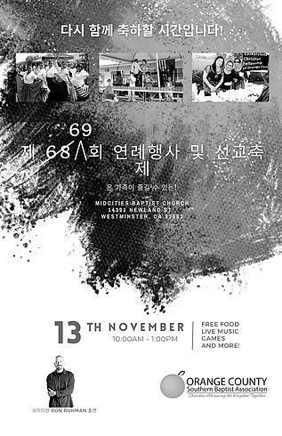 KOREAN Annual Meeting & Missions Festival.jpg