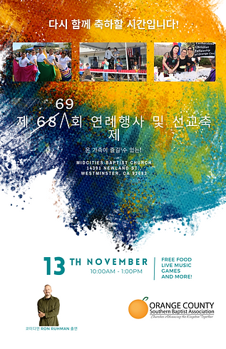 KOREAN Annual Meeting & Missions Festival.png